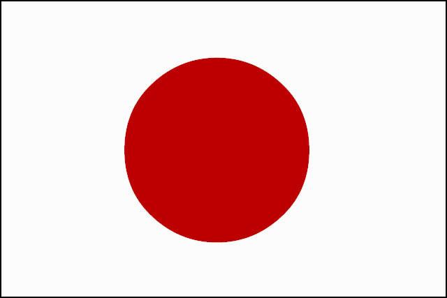 日本国内メーカー